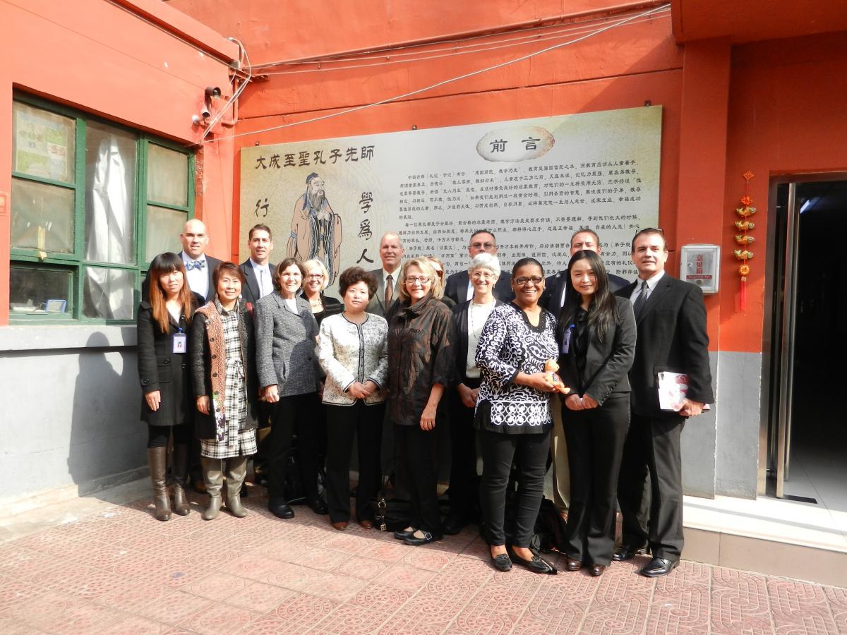 Kentucky Educators' China Field Study | International Center