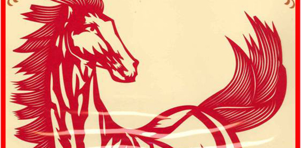 UK Libraries Celebrates Chinese Lunar New Year