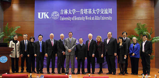 UK Delegation to Visit Shanghai University to Teach and Collaborate